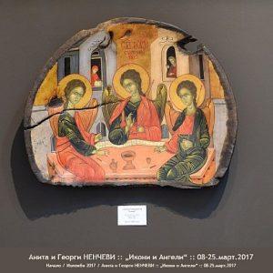 2017 - Изложба на Ненчеви-галерия Париж